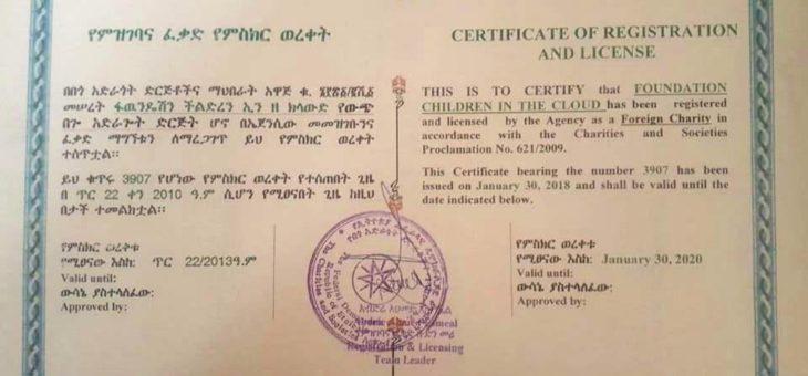 L'antenne éthiopienne est officiellement créée !